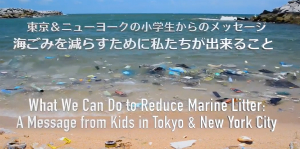 NYC_and_Tokyo_kids_on_marine_litter_resized.jpg